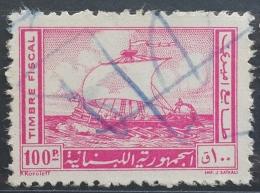 Y12 Lebanon 1961 Fiscal Stamp Phoenician Ship Design 100p Bright Pink - Lebanon