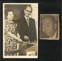 Photographs Japan Prime Minister & Mrs Takeo  Original Press Photo Size 7 Inch By 4 1/2 - Célébrités