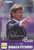 Carte Japon - Sport - FOOTBALL - MIHAILO PETROVIC / Serbia Yugoslavia - SOCCER Trainer Japan Prepaid Card V3 - Hiro 916 - Yougoslavie