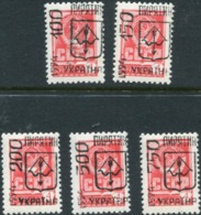 1994 Ukraine Local Post; Pyriatyn C Of A Overprints On Small USSR Defnitives Mint Not Hinged Set Of 5 Stamps - Ukraine