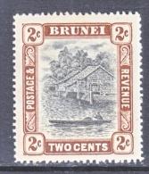 BRUNEI   16  *   Wmk 3 - Brunei (...-1984)