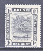 BRUNEI   43  *   Wmk 4 - Brunei (...-1984)