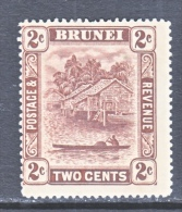 BRUNEI   44  *   Wmk 4 - Brunei (...-1984)
