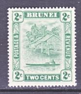 BRUNEI   45   *   Wmk 4 - Brunei (...-1984)