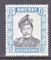 BRUNEI   91 *      Wmk 4 - Brunei (...-1984)
