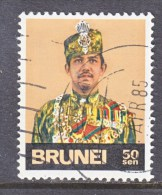 BRUNEI   204 A  (o)  Wmk 373 - Brunei (...-1984)