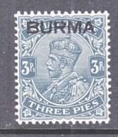 BR  B URMA   1  ** - Burma (...-1947)