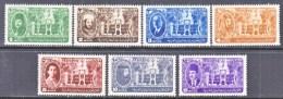 EGYPT  258-64  ** - Unused Stamps