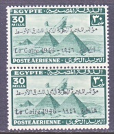 EGYPT  C 38  ** - Airmail