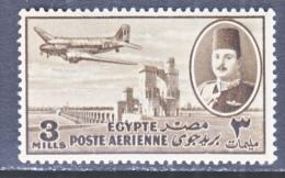 EGYPT  C 40   ** - Airmail
