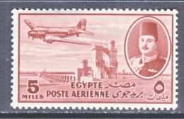 EGYPT  C 41   ** - Airmail