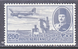 EGYPT  C 50   * - Airmail