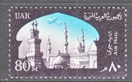 EGYPT  C 101   * - Poste Aérienne