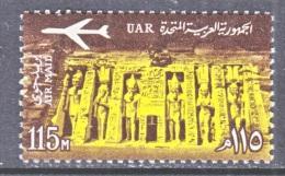 EGYPT  C 102  * - Airmail