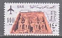 EGYPT  C 103   * - Airmail