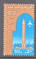EGYPT  C 104   * - Airmail