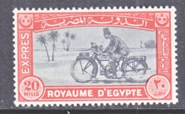 EGYPT  E 2   *   MOTORCYCLE - Unused Stamps