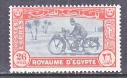 EGYPT  E 3   *   MOTORCYCLE - Unused Stamps