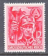 GERMANY  B 293    ** - Unused Stamps