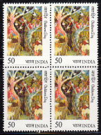 """INDIA MNH 1984, Block Of 4, Childrens Day, Children´s, """"Forest"""", Art Painting, Nature, Bird On Tree, Cow, Animal - Inde"""