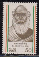 India MNH 1984 Baba Kanshi Ram, - Inde