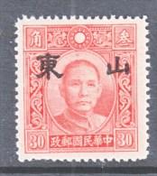 JAPANESE  OCCUP.  SHANTUNG   6 N 23  Type  II  Perf.  14  SECRET  MARK  *   No Wmk. - 1941-45 Noord-China