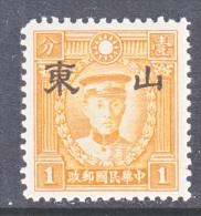 JAPANESE  OCCUP.  SHANTUNG   6 N 46  Type  II   SECRET  MARK  *   No Wmk. - 1941-45 Northern China