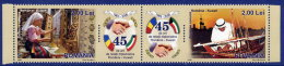 ROMANIA 2008 Diplomatic Relations With Kuwait Set Of 2 MNH / **.  Michel 6306-07 - 1948-.... Republics