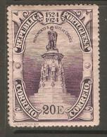 PORTUGAL    Scott  # 345*  VF MINT LH - 1910-... Republic