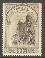 PORTUGAL    Scott  # 448*  VF MINT LH - 1910-... Republic