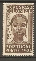 PORTUGAL    Scott  # 558*  VF MINT HINGED - 1910-... Republic