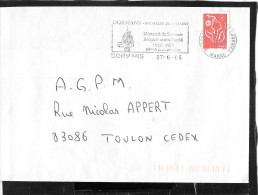 FLAMME TEMPORAIRE  51 DORMANS - Postmark Collection (Covers)