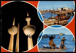 ÄLTERE POSTKARTE KUWAIT Towers Tower Beach Plage Kinder Children Enfant Ansichtskarte AK Cpa Postcard - Kuwait