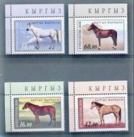 KYRGYZSTAN * SERIE 4v YEAR 2009 * HORSES * CHEVAL * PFERD * PAARD * MNH - Kirgizië
