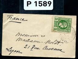 GRECE - PETITE ENVELOPPE  LA FRANCE    AFFRANCHISSEMENT TETE DE MERCURE A VOIR - Sierra Leone (...-1960)