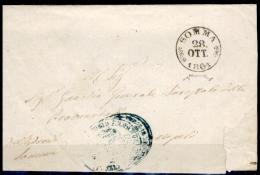 Napoli-00759 - Somma (Vesuviana) - 1861-78 Vittorio Emanuele II