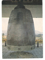 South Korea - The Great Pongdoksa Bell - Nice  Stamps - Korea (Süd)