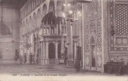 Syrie - Damas - Intérieur Grande Mosquée - Editeur Angelil Beyrouth Et Damas