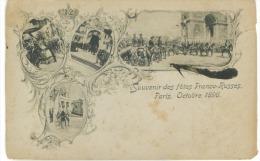 CP Souvenir Des Fétes Franco- Russes , Paris . Octobre 1896 - Other