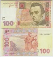 Ukraine 100 Hryvna 2011 Pick 122 UNC Sign Arbuzov - Ukraine
