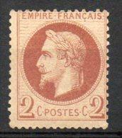 FRANCE - 1863-70 - Napoléon III, Lauré - N° 26B - 2 C. Rouge-brun Clair - (Neuf Lavé) - 1863-1870 Napoleon III Gelauwerd