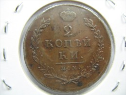 RUSSIA  2  KOPEKS  1813  LOT 13 NUM  23 MOVED TO  LOT 100 - Russie
