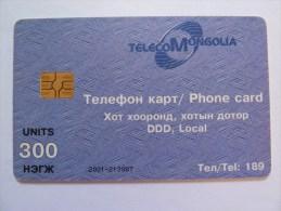 MONGOLIA - Chip - 300 Units - MON-8 - Mongolei