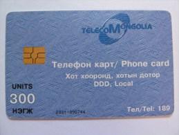 MONGOLIA - Chip - 300 Units - Different Colour - MON-8