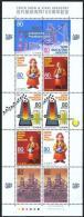 150th Anniversary Of Japan's 2008 Issue Of Modern Steel Industry Stamp Blast Small Version Drb - 1989-... Emperor Akihito (Heisei Era)