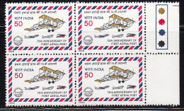 India MNH 1986, 50p Block Of 4, 75th Annv., First Official Airmail Flight, Allahabad - Naini Airplane Aviation Philately - Blocks & Sheetlets