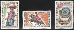 Cameroun 1984  3 V MNH Folklore Tourism Horses Horse Chevaux Cheval Caballos Cavalli - Holidays & Tourism