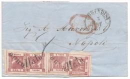 NAPOLI 1858 1Gr II TAVOLA CARMINIO VIVO  Nº 4b SVOLAZZO TYPE 8 OF BRINDIS TO NAPOLI