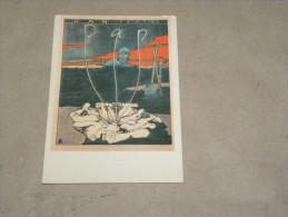 Josef Sattler Ancienne Carte Postale - Illustrateurs & Photographes