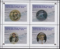 Fantasy Label With PRIVATE Overprint  Winston Churchill Stalin De Gaulle Kennedy Diana On Coin 5  Blocks - Sir Winston Churchill